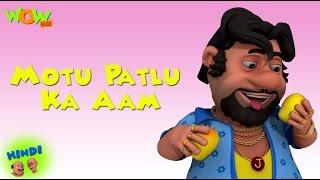 Motu Patlu Ka Aam |  Motu Patlu in Hindi |  3D Animation Cartoon for Kids | As seen on Nickelodeon