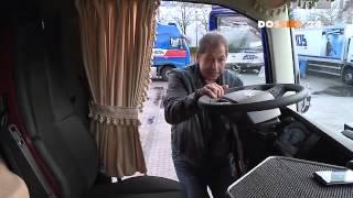 Unterwegs auf der Autobahn - Traumjob Berufskraftfahrer (Dossier 24) - Teil 1