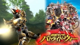 Gambar cover Let's Play Kamen Rider Battride War PS3 HD 08 Blade