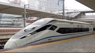 CRH380D, China High-Speed Railway中國高鐵 (Guangzhou to ChangSha Train)