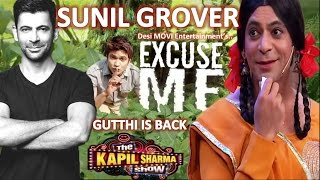 Excuse ME | EP 01 | Sunil Grover Exclusive Interview
