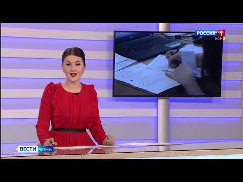 Вести-Коми 12.02.2020