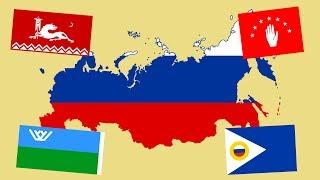 8 народов России без собственных республик