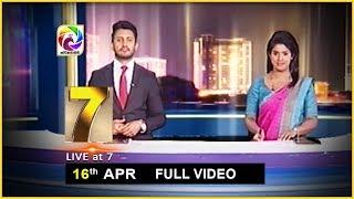 Live at 7 News – 2019.04.16 Thumbnail