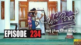 Sangeethe | Episode 234 02nd January 2020 Thumbnail