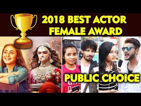 2018 Best ACTRESS Award | PUBLIC CHOICE | Deepika Padukone, Alia Bhatt, Anushka Sharma Mp3