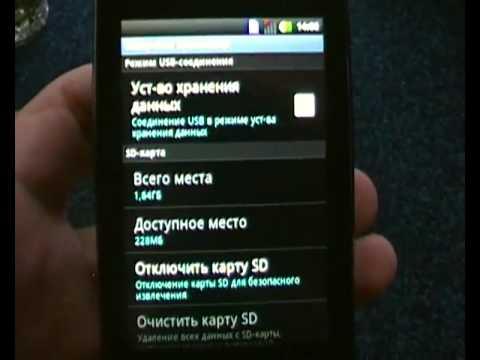 Видео обзор LG P698 Optimus Link Dual Sim