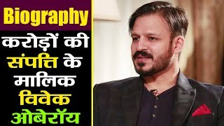 Vivek Oberoi Biography: Vivek is earning in 'Crores' from this Business | वनइंडिया हिंदी