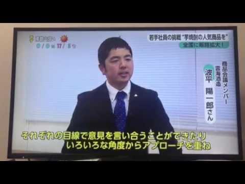 20160316 UMKスーパーニュース ...
