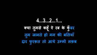 Tajdar E Haram Karaoke Atif Aslam Hindi Lyrics Coke Studio Season 8