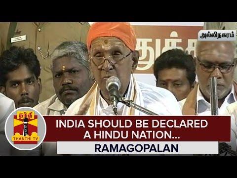 India should be declared a Hindu Nation : Ramagopalan, Hindu Munnani - Thanthi TV