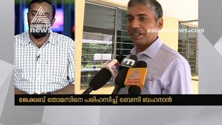 udf candidate benny behanan against jacob thomas lok sabha election 2019