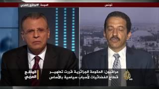 الواقع العربي- حال الإعلام الجزائري