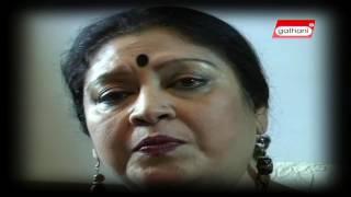 Ami Chini Go Chini | Ogo Bideshini | Rabindra Sangeet | Shakuntala Barua