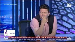 من 1 لـ 10 تقييم رضا عبد العال للاعبي الزمالك والمصري بعد مباراة اليوم في الدوري