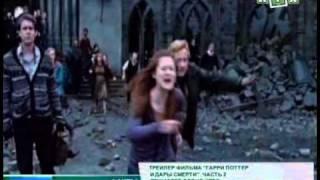 Премьера последней части Гарри  Поттера в Краснодаре