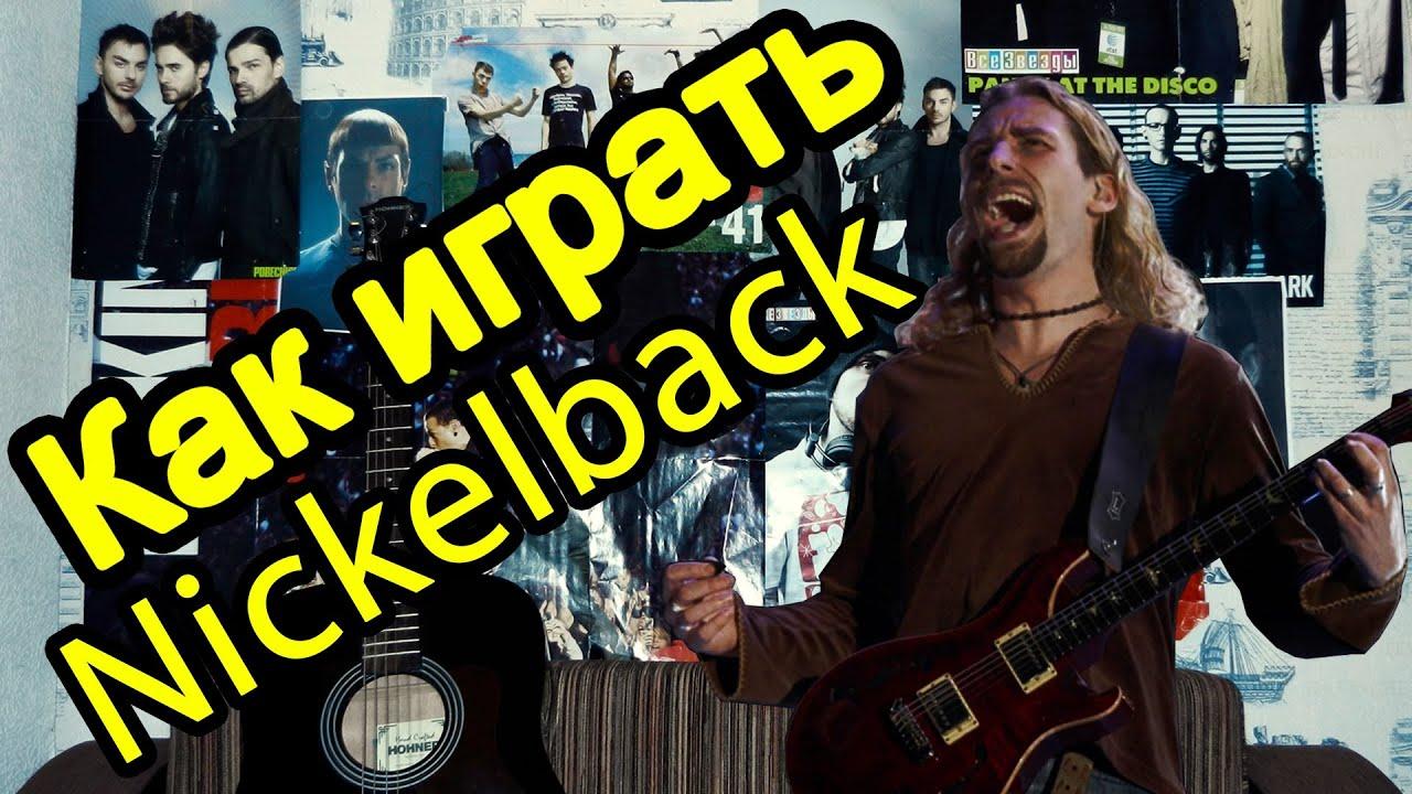 Nickelback Someday Youtube