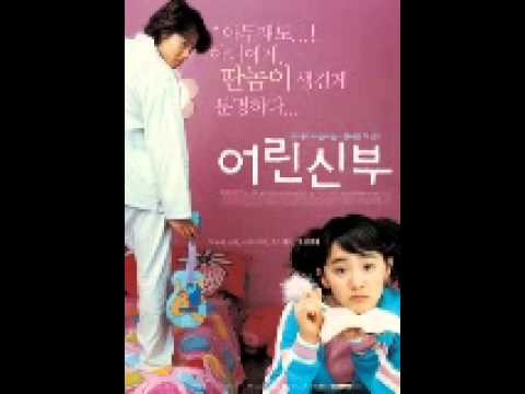 My Love  - Shim Eun Jin [Ost. My Little Bride]