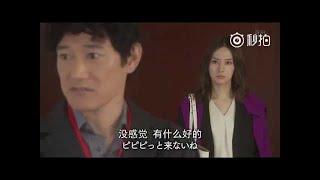 日劇《賣房子的女人》片段。 全程爆笑!矢野浩二在中國演猥瑣日本人,在...