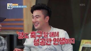 1%의 우정 - 돌+아이 김희철, 반지의 제왕 디스! …
