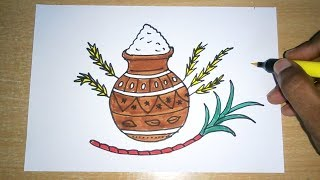 Happy Pongal Rangoli | How to to draw Pongal POT | Pongal Greetings | Pongal Special Drawing