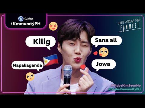 Kim Seon Ho says Sana All and other Filipino words [COMPILATION] | #GlobeKimSeonHo Fanmeet 210321