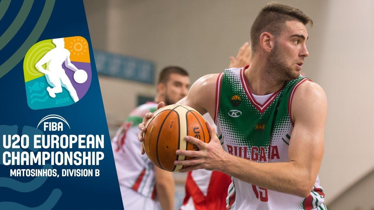 Bulgaria v Netherlands - Full Game