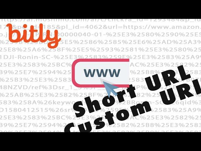 YouTuber | ブロガー 必須の便利サービスをご紹介!短縮URLの作り方