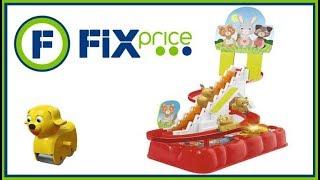 Фикс Прайс Музыкальная горка. Обзор игрушек из fix price