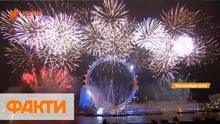 Салюты, экстремальные развлечения и поцелуи под дождем: как мир встретил Новый год