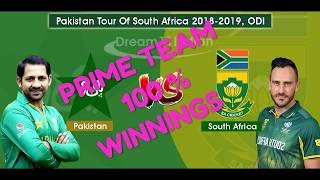 (OFFICIAL)✔️ PAK VS SA Dream11 Prediction 2nd ODI Preview Team News, Playing 11