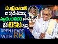 TDP Ex-Minister Yadlapati Venkata Rao About CM Chandrababu Naidu | Open Heart With RK | ABN Telugu
