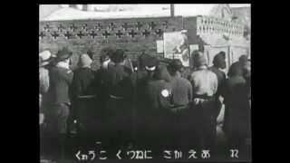 昭和13年「愛国行進曲」国策映画