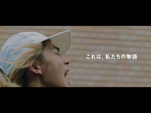 映画『スパゲティコード・ラブ』予告編