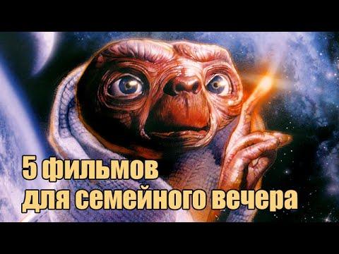 2013 - 2014 - Новинки кино - Смотреть