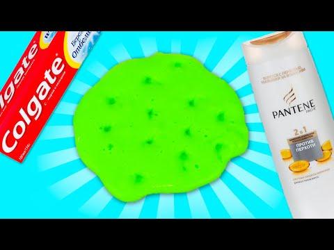 4  СЛАЙМА без КЛЕЯ Как сделать Лизуны из шампуня, зубной пасты? Рецепты от подписчиков