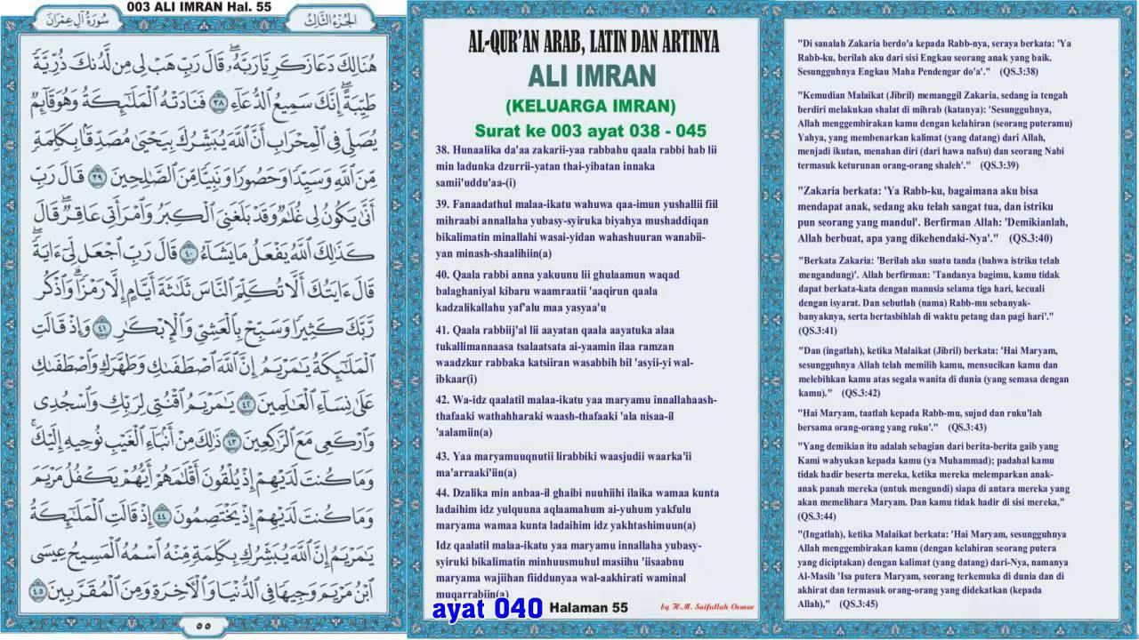 Al Quran Hal 055 Ali Imran Ayat 038 045 Murottal Dengan Terjemahan