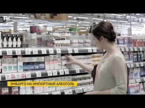 В России в качестве ответа на санкции хотят запретить импортный алкоголь и продукты Microsoft