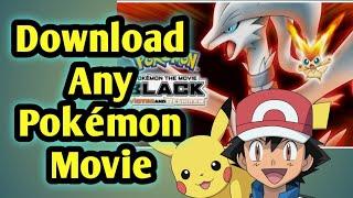 how to download Pokemon movies | Pokemon movie download in hindi | how to download Pokemon in Hindi