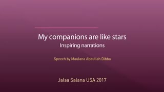 My Companions Are Like Stars