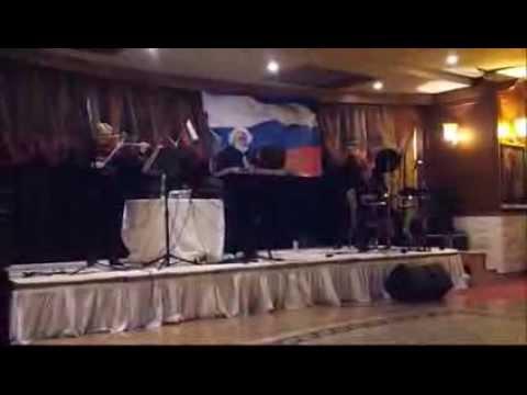 EURASIA FAMILY/DINER MUSIC