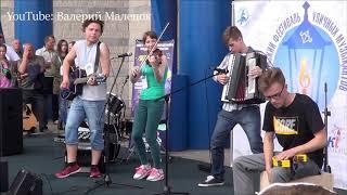 МУРКА-БЭНД! на Фестивале уличных музыкантов в Бресте!