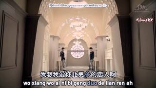 EXO-M - Baby Don
