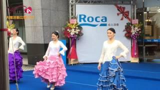 大輝活動公關公司 --- 弗朗明哥舞蹈 | 活動表演 | 開場表演