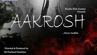 aakrosh never audible i award winning shortfilm i full hd i 2017 i