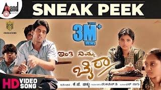 Inthi Nimma Bhaira - Sneak Peek | Kannada New Video | Aryan Venkatesh | Pragathi | SSKB Productions
