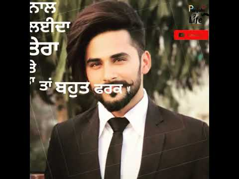 gunda-zone-|-ramneek-dhaliwal-|-video-with-lyrics-#puniabilife-punjabilife