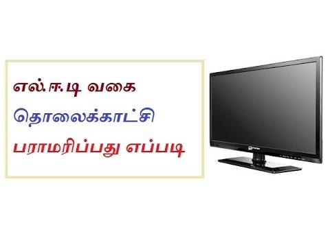LED TV care tips