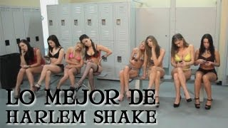 Repeat youtube video Mejor HARLEM SHAKE (Best Harlem Shake) - Top 5