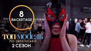 Зачем Софи полезла в драку с Ясей? Backstage 8 выпуска «Топ-модель по-украински»